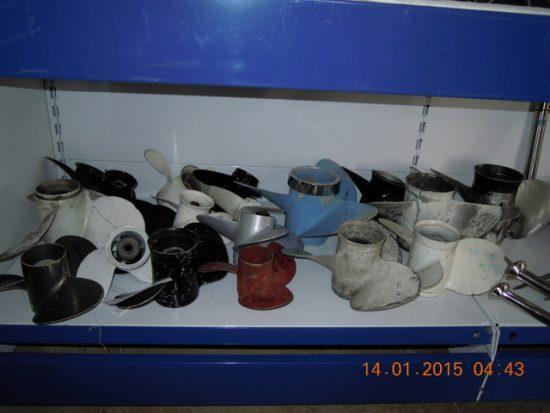Used propellers
